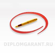 Вакансии для авторов студенческих работ  (210x202, 18Kb)