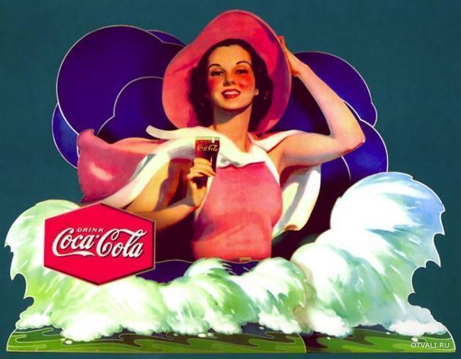 starye-reklamy-koka-koly-kartinok_19725_s__1 (650x506, 44Kb)