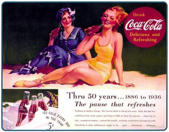 starye-reklamy-koka-koly-kartinok_19725_s__2 (650x506, 57Kb)