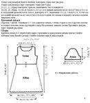 Превью серое платье4 (612x700, 100Kb)