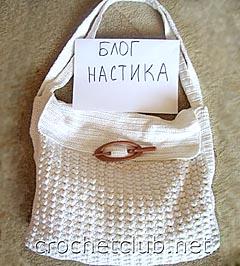 3409750_05_vyazanaya_belaya_sumochka (240x266, 53Kb)