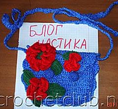 3409750_58_sumochka_s_makami_dlya_devochki (240x221, 56Kb)