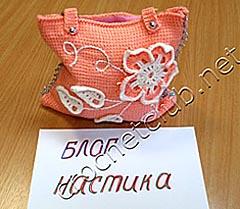 3409750_68_sumochka_nejnost_tunisskim_kruchkom (240x209, 48Kb)