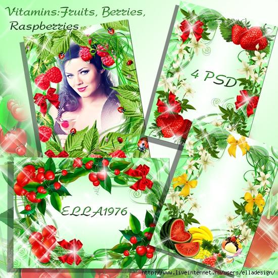 Vitamins,-fruits,-berries,-Raspberries (550x550, 328Kb)