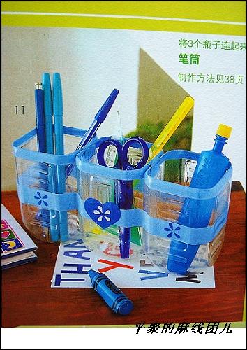 Подставки для карандашей из пластиковых бутылок своими руками 73