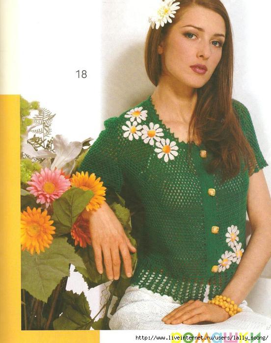 夏季的雏菊外套 - maomao - 我随心动