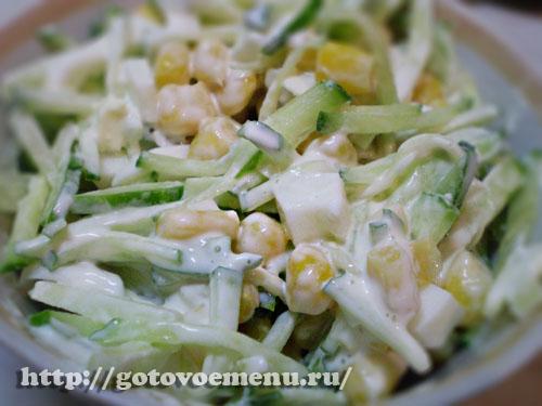 салат-нежный-с-кукурузой (500x375, 64Kb)