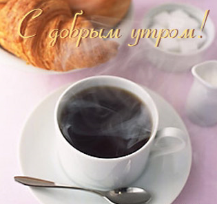 Доброе утро! - Косметика Грин Мама_1306983686832 (315x297, 210Kb)