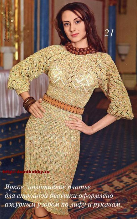 вязание-платья-спицами (438x700, 72Kb)