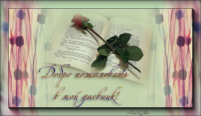 3052666_Bezimyannii_1_ (650x375, 440Kb)