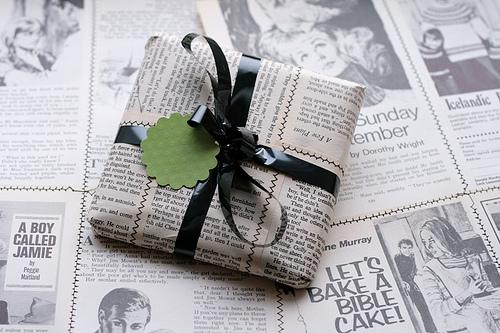 Упаковка подарка. 74899178_upakovka_dlya_podarka