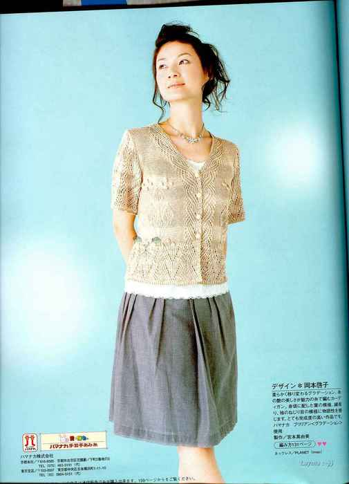 Keito Dama 134 2007 048 (505x700, 24Kb)
