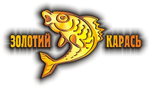 название рыболовных фирм