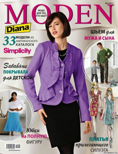 3726295_22567_Diana_Moden_Simplicity_2011_03_cover_b_preview (493x640, 60Kb)