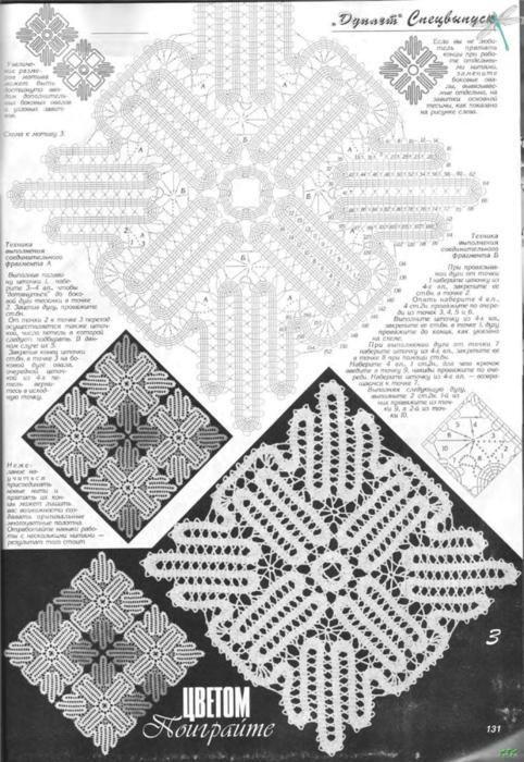 p0183 (482x700, 501Kb)
