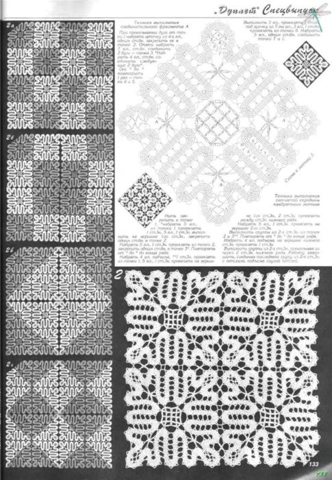 p0185 (485x700, 529Kb)