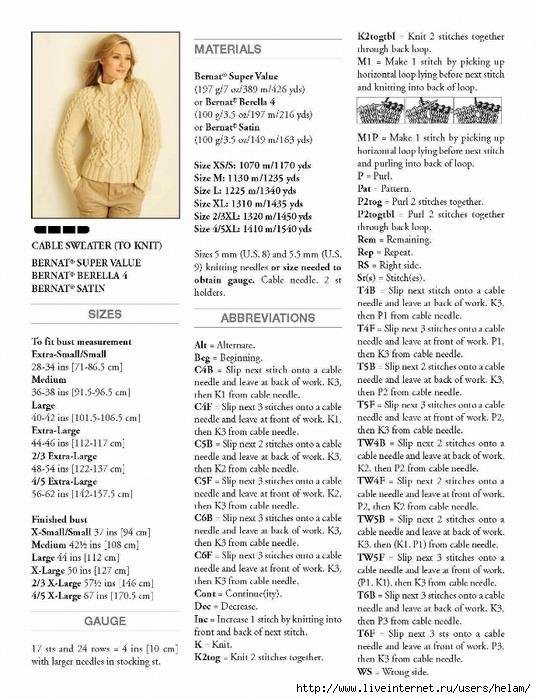 Bernat_KW530164_01_kn_sweater.en_US_Page_1 (536x700, 273Kb)