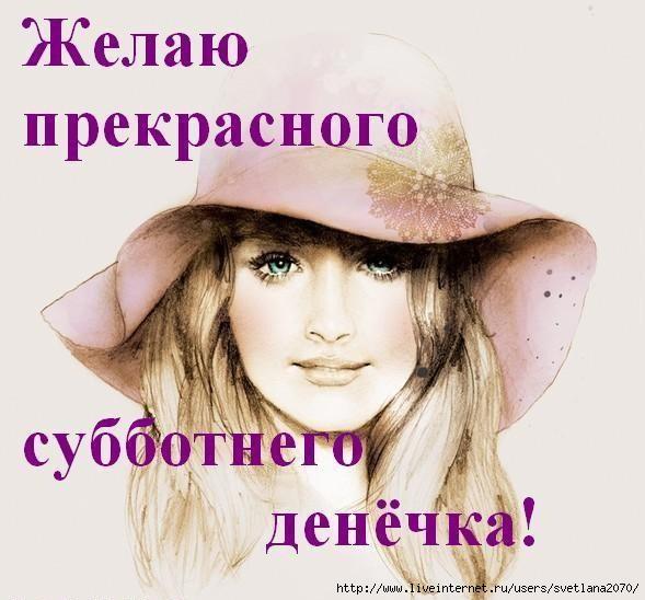 http://img0.liveinternet.ru/images/attach/c/3/74/940/74940918_74728157_68014152_zhela.jpg