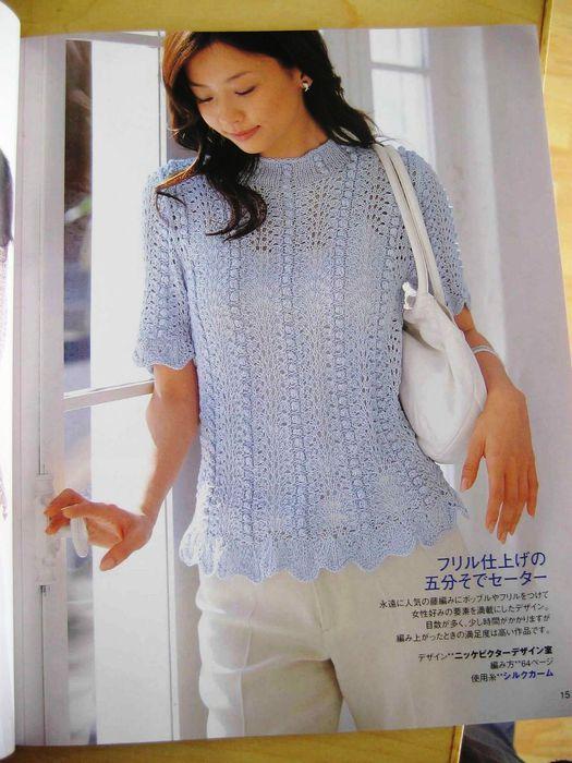 Ondori spring sammer knit 0 (13) (525x700, 66Kb)