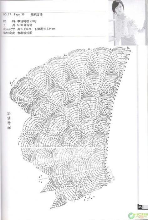 накидка1 (473x700, 58Kb)
