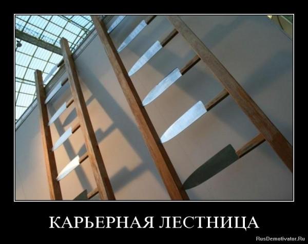 image031 (600x475, 56Kb)