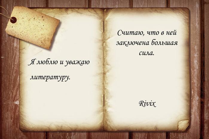 Один день ивана денисовича » скачать книги в fb2 формате, epub.