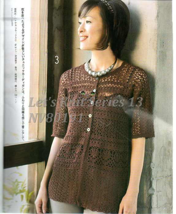 Let's Knit Series 13 NV80191007 (574x700, 42Kb)