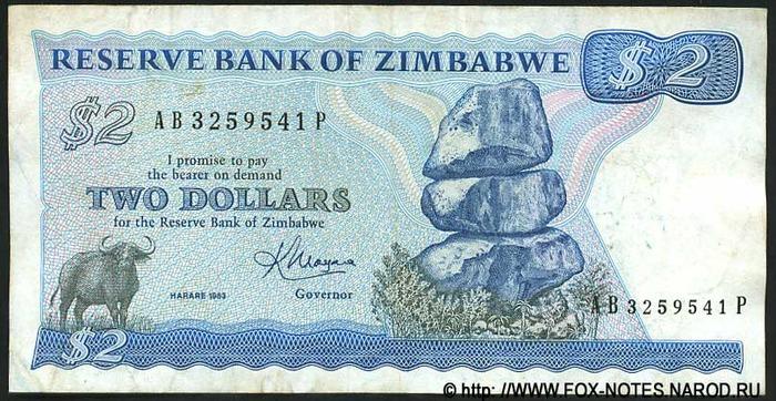 zimbabwe_1983_2_p1b_f (700x362, 130Kb)