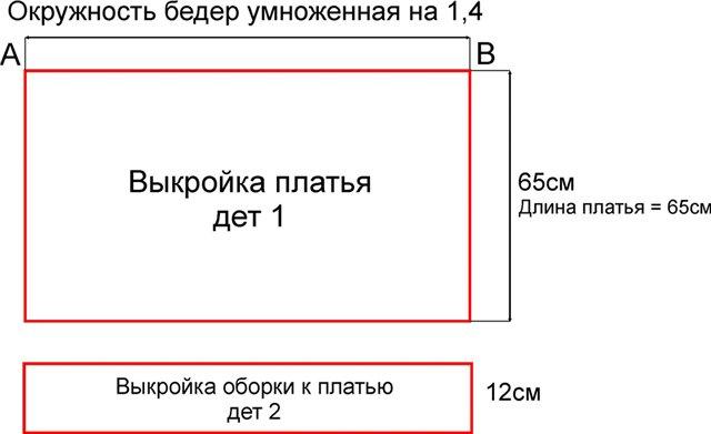 3726295_777222e56dc9 (640x391, 31Kb)