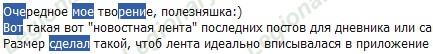 Legionary, le8.ru а знаете ли вы