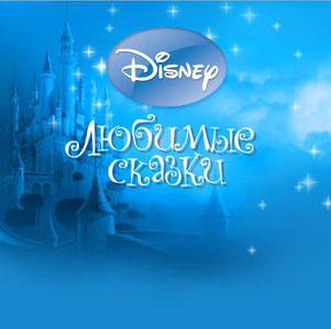 3109036_Disney_Lovely (301x300, 47Kb)