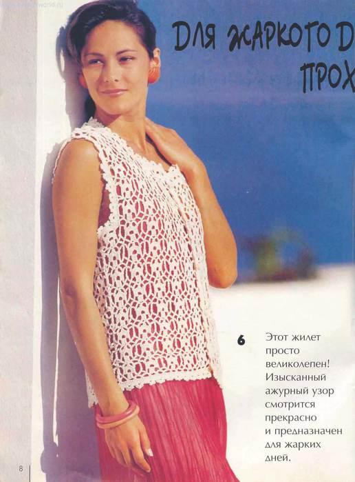 Sabrina.2001.Extra_Page_26 (516x700, 47Kb)