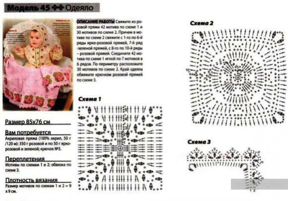 ma9cc5741 (580x406, 49Kb)