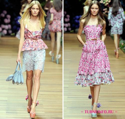 Женская Одежда Весна Весна