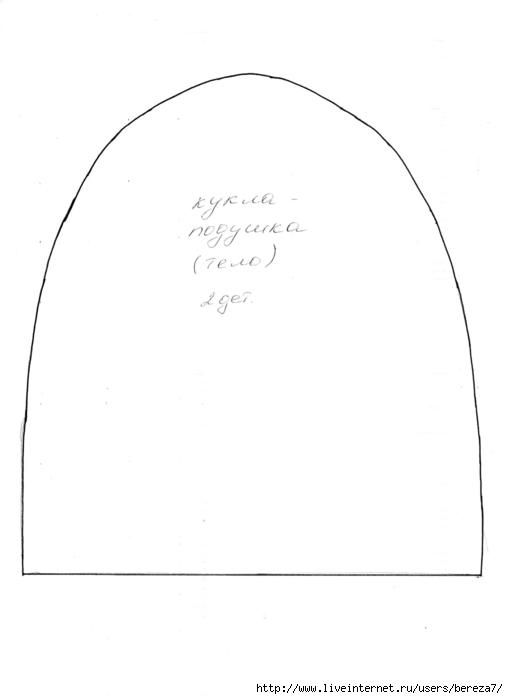 Выкройка 2 (508x700, 41Kb)