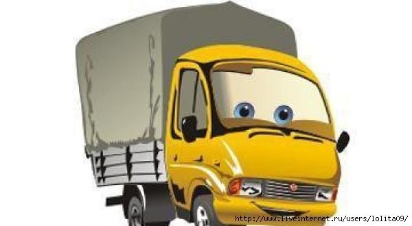 перевозка грузов по: