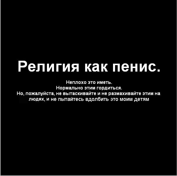 72994868_00q6b498 (603x600, 26Kb)