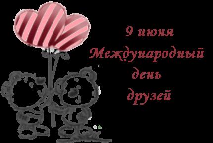 http://img0.liveinternet.ru/images/attach/c/3/75/116/75116444_4195666_5.png