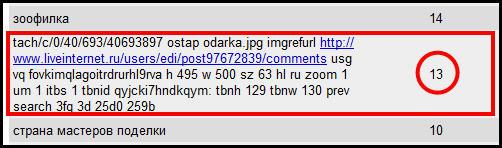 2447247_poiskovii_zapros (502x148, 32Kb)