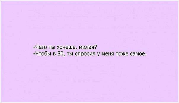 x_591af6de (604x347, 26Kb)