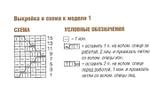 Превью 2a (675x388, 125Kb)