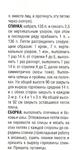 Превью 17b (336x700, 174Kb)