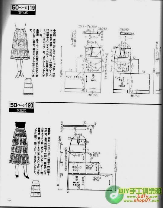 مجلة خياطة صينية.بترونات خياطة لكل العائلة.بترونات خياطة للاطفال وللسيدات 75137446_215_192648_