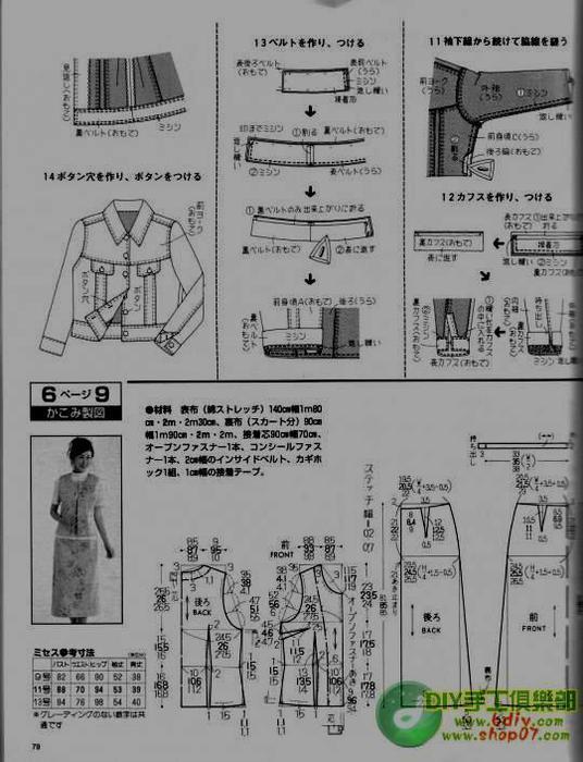 مجلة خياطة صينية.بترونات خياطة لكل العائلة.بترونات خياطة للاطفال وللسيدات 75137448_215_192648_