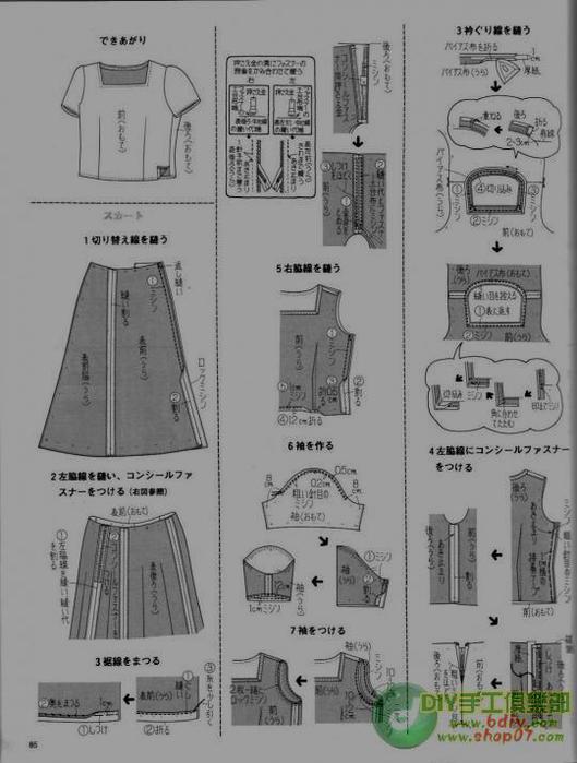 مجلة خياطة صينية.بترونات خياطة لكل العائلة.بترونات خياطة للاطفال وللسيدات 75137450_215_192648_