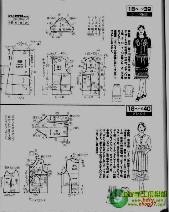 مجلة خياطة صينية.بترونات خياطة لكل العائلة.بترونات خياطة للاطفال وللسيدات 75137452_215_192648_