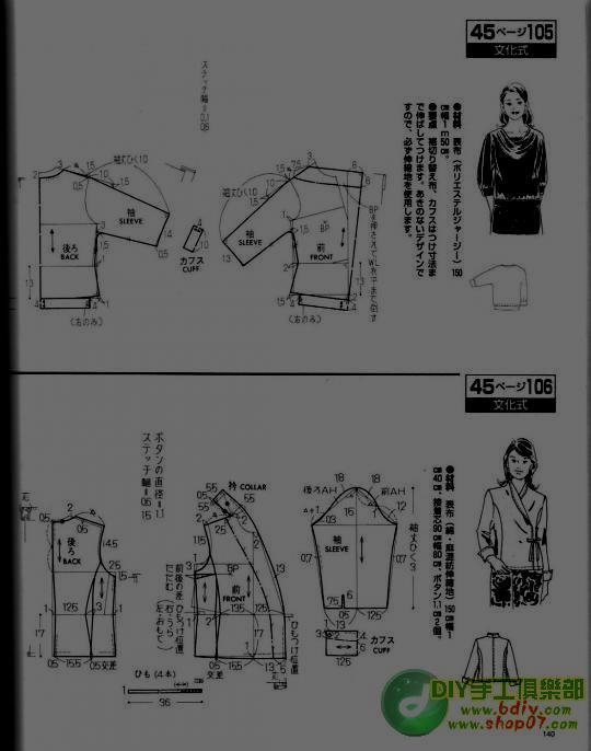 مجلة خياطة صينية.بترونات خياطة لكل العائلة.بترونات خياطة للاطفال وللسيدات 75137454_215_192648_