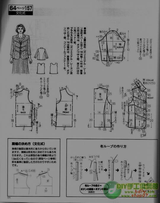 مجلة خياطة صينية.بترونات خياطة لكل العائلة.بترونات خياطة للاطفال وللسيدات 75137456_215_192648_