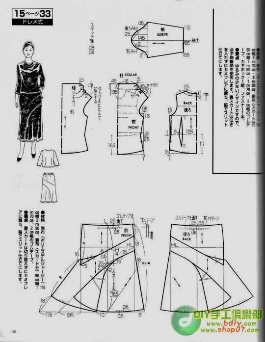مجلة خياطة صينية.بترونات خياطة لكل العائلة.بترونات خياطة للاطفال وللسيدات 75137458_215_192648_