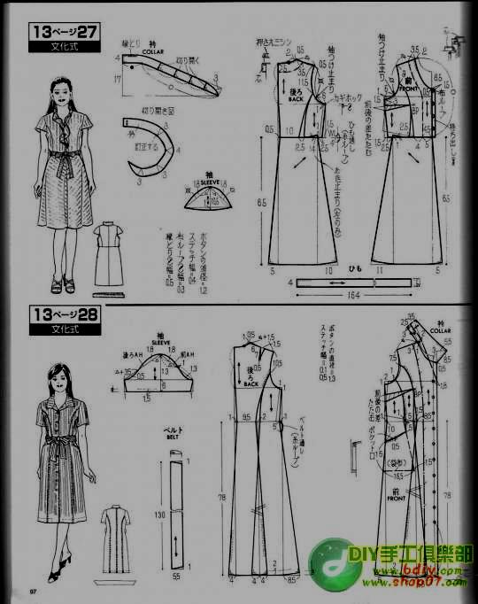 مجلة خياطة صينية.بترونات خياطة لكل العائلة.بترونات خياطة للاطفال وللسيدات 75137460_215_192648_